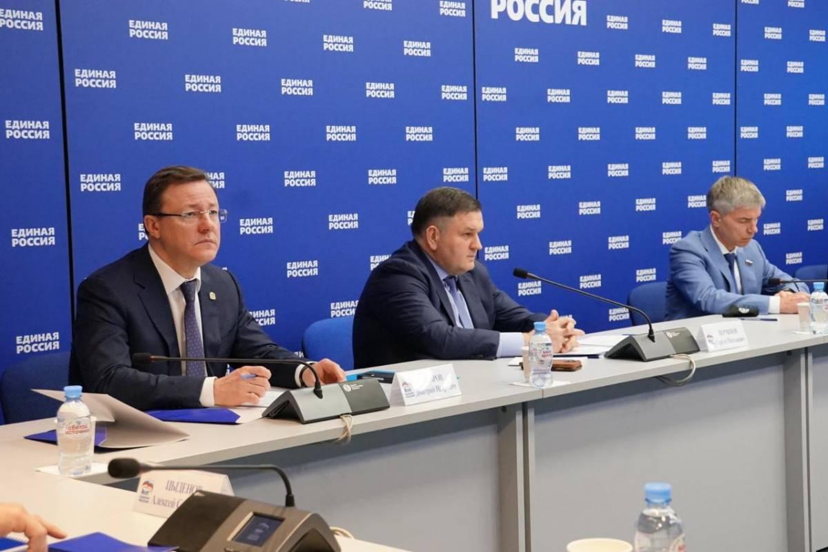 Дмитрий Азаров: Самарское региональное отделение  уже приступило к работе по реализации послания президента  на территории региона