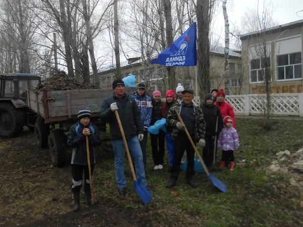 погода в самарской области в ставропольском районе мойки для кухни