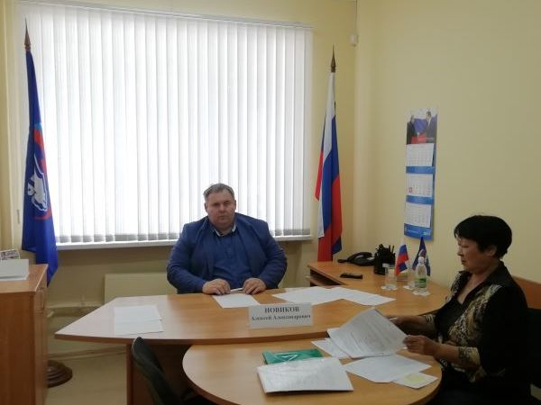 В Самаре бесплатную юридическую помощь можно получить в Региональной общественной приемной Партии дважды в месяц