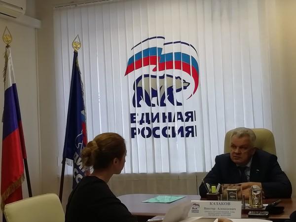 Депутат Государственной Думы Виктор Казаков  провел прием граждан